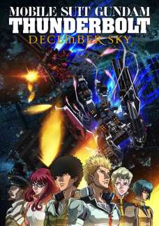 Mobile_Suit_Gundam_Thunderbolt_December_Sky-FULL